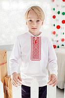 Вышиванка для мальчика чумацька