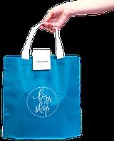 Складная сумка для покупок Shopper bag Лазурь
