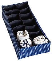 Органайзер для носков (Россыпь бриллиантов)