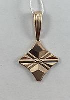 Кулон  золотой 585 проба СССР