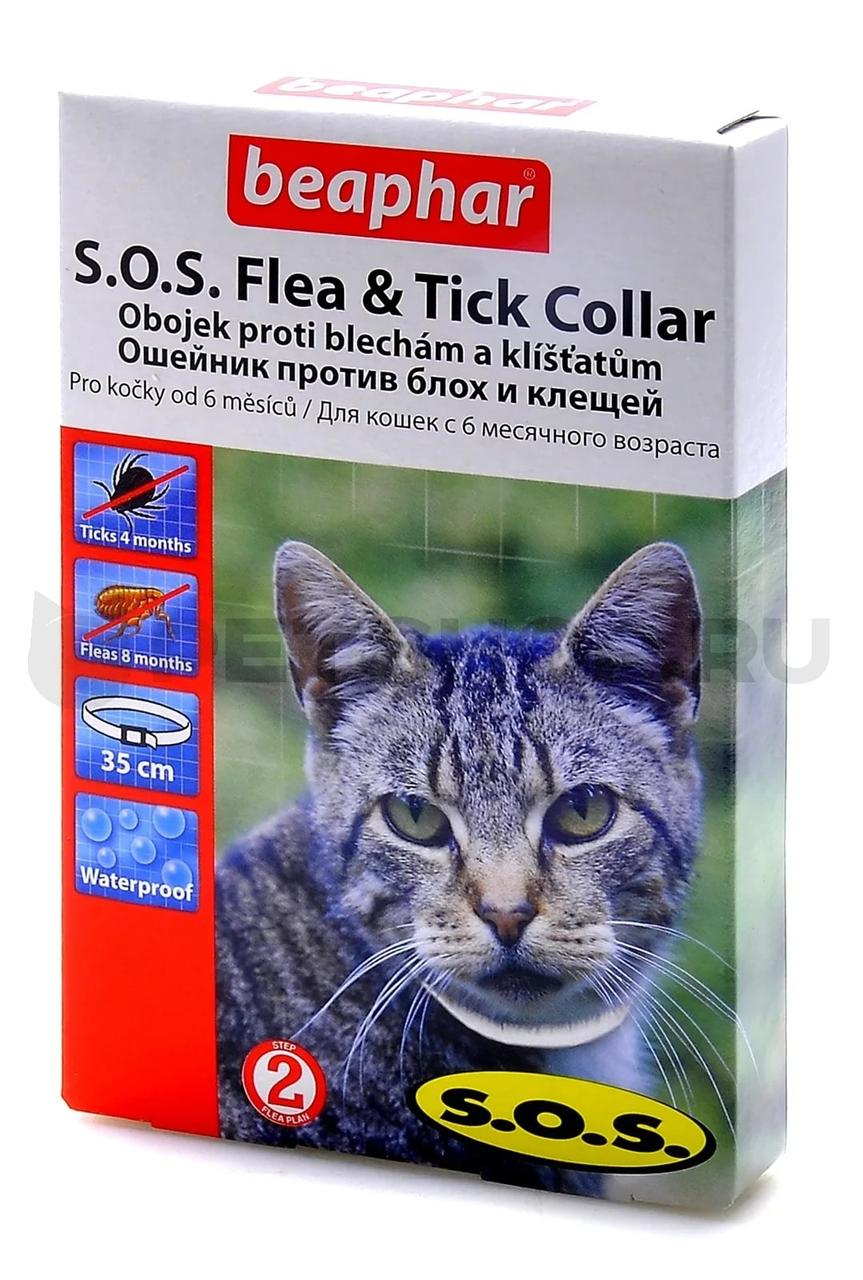 Ошейник S. O. S. от блох и клещей для кошек Beaphar