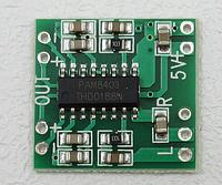 Усилитель на микросхеме PAM8403 стерео аудио сигнала підсилювач 3W 3 Вт