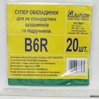 Обложка Польская B6R 235х295-350мм ПВХ регулируемая микс