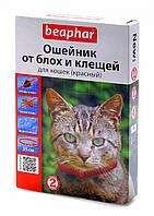 Нашийник від бліх та кліщів для кішок червоний Beaphar