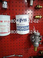 Фильтр очистки топлива CIM-TEK 400 HS-II-30 с водоотделяющей функцией (30 микрон)