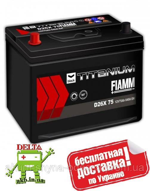 АКБ FIAMM TITANIUM BLACK ASIA Jp 6СТ- 75Аз 640А L