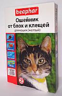 Нашийник від бліх та кліщів для кішок жовтий Beaphar