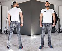 Мужские стильные джинсы с латками М-36