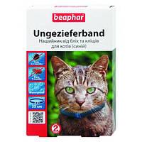 Нашийник від бліх та кліщів для кішок синій Beaphar
