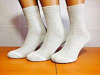 Носки мужские демисезонные «Житомир» 29-31 размер, серые