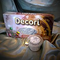 Сахарные шарики серебряные 3мм (присыпка, украшение, посыпка)