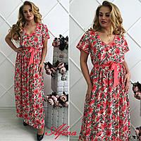 Платье 070аф Батал