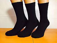 Носки мужские демисезонные «Житомир» 25-27 размер, чёрные