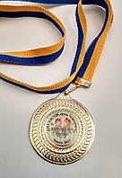 Медаль выпускника детского сада под заказ вариант 9