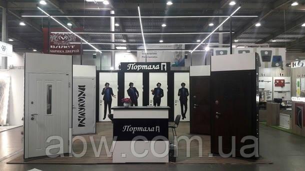 """Фееричное участие компании """"ОПТмаркет Дверей"""" на международной выставке KievBildEXPO 2017!"""