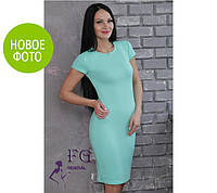 Женское платье, в наличии 7 цветов, размеры 42 44 46 48