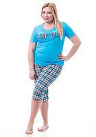 Пижама женская большого размера с бриджами