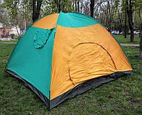 Палатка летняя туристическая 8-ми местная 300х300х170см.