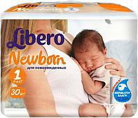 Подгузники Libero Newborn 1 (2-5кг) 30 шт.
