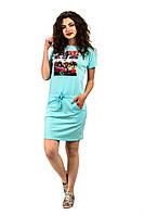 Платье женское летнее 3D СП