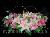 Украшение для свадебного авто Кольца на магните + Лилии и Розы