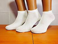 """Носки женские демисезонные укороченные """"Житомир"""" 23-25 размер, белые"""