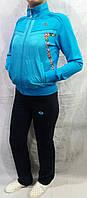 Женский спортивный костюм Турция цвет голубой