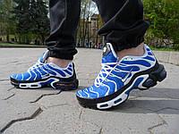 Nike Air Max Tn+ Blue\White\Black