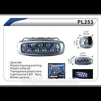 Фары дополнительные дневного света DLAA PL-259W, Led-9, пластик, 120Х32мм