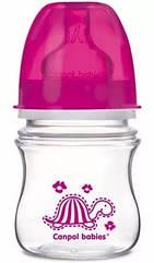 Бутылочка антиколиковая с широким горлышком  Easystart - Зверята120 млCanpol 35/205