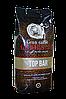 Кофе Garibaldi Top Bar 1кг зерновой, фото 2