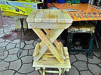 Стульчик деревянный раскладной (табуретка) 240 х240 х 360 - Украина
