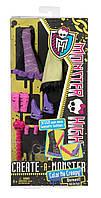 Одежда для кукол Монстер Хай серии Покрась меня страшно Monster High Color Me Creepy
