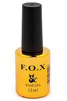 Каучуковое базовое покрытие для ногтей, база FOX Base Rubber, 12 мл