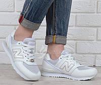 Кроссовки женские кожаные New Balance 574 белые, Белый, 41