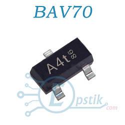 BAV70, (A4), (КД704АС9), диод быстрый 75В, 0.2А, SOT23