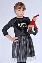 Детское красивое нарядное трикотажное платье с кофточкой, фото 3