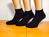 """Носки женские демисезонные укороченные """"Житомир"""" 23-25 размер, чёрные"""