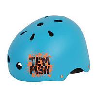 Прочный защитный шлем для роллеров, скейтеров, велосипедистов, байкеров Tempish WERTIC, Киев