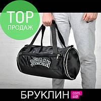 Мужская черная спортивная сумка Джордан Jordan / маленькая фитнес сумка для спорта через плечо