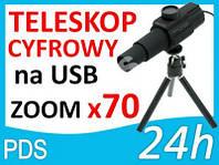 ЦИФРОВИЙ ТЕЛЕСКОП, USB, МАСШТАБУВАННЯ до x70 !