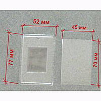 Акриловые заготовки для магнитов 52*77 мм