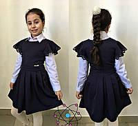 Нарядны школьный сарафан на девочку с перфорацией на рукавах