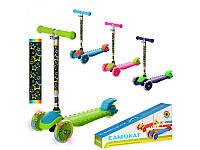 Детский трехколесный самокат для мальчиков и девочек (BLS 2621)