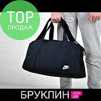 Мужская спортивная сумка Найк Nike черная / маленькая фитнес сумка для спорта через плечо