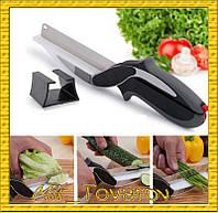 Умный нож 2 в 1 Smart Cutter ножницы