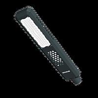 Светильник Maxus Combee Street CST-0650-VB 60W светодиодный консольный уличный модульный