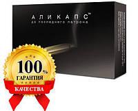 Аликапс (12 капсул) - эффективное средство для повышения потенции 12 капсул в упаковке