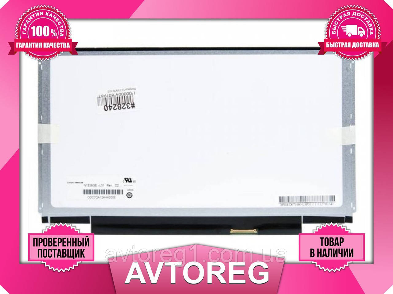 Матрица для ноутбука HP-Compaq PAVILION DM3