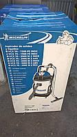 Пылесосы для сухой и влажной уборки Michelin